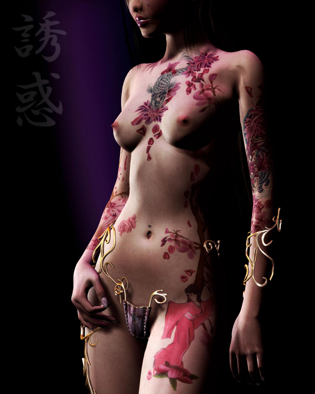 has [lenty of tattoos.most